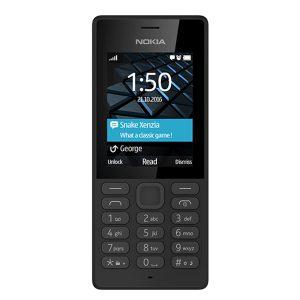 گوشی موبایل نوکیا 150 . بهین دیجیتال